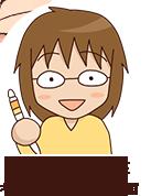 山吹たくの先生 キャラクターデザイン/作画