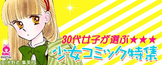 講談社夏☆電書 メディア化作品特集