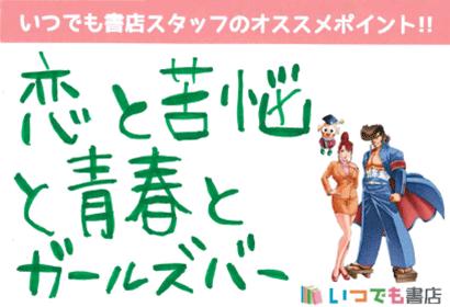 東京DTED POP
