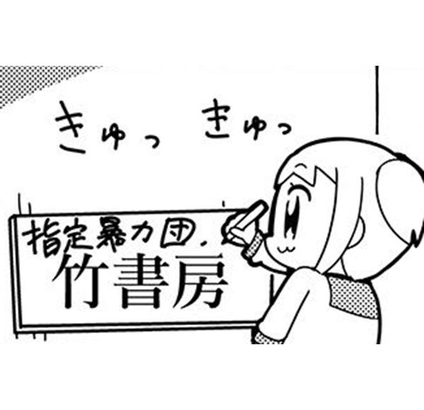 ポプテピピック①