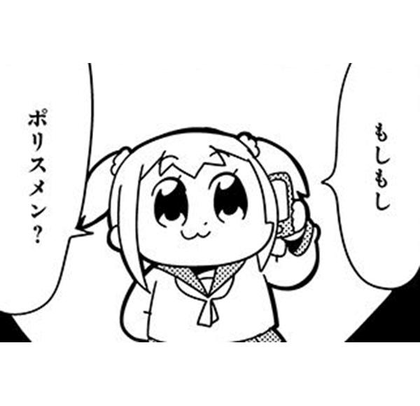 ポプテピピック②
