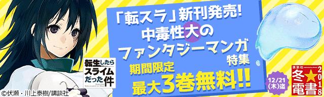スマホ&タブレット本 いまだけ!ほぼ半額キャンペーン!!