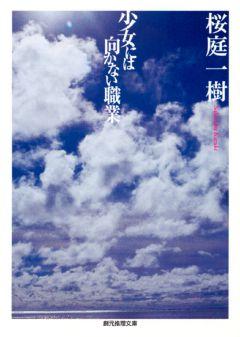 いつでも書店|東京創元社60周年フェア 総合コミック書籍雑誌東京創元社60周年フェア東京創元社創