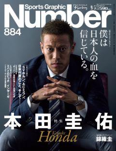 Number(ナンバー)
