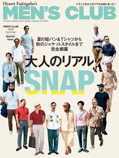 MEN'S CLUB 2020 Summer Special issue